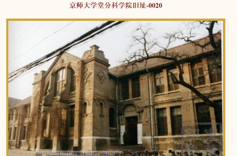 安嘉建筑二层别墅图