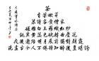 清茶心语(1):我与茶的结缘