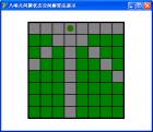 八哨兵问题算法演示程序