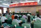 热烈祝贺世界华人科普作家协会第二次会员大会圆满闭幕!
