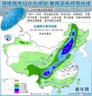 由北京暴雨想到太阳能