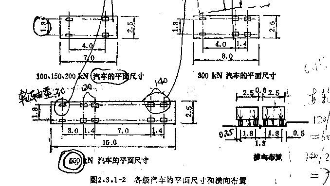 电路 电路图 电子 原理图 678_383