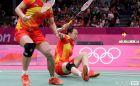 热烈祝贺中国女双获得奥运会金牌!