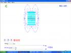 【可调】螺线管磁感线模型