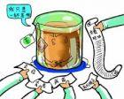 """""""绿茶发炎""""、科学检测与数据分析悖论"""