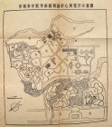 中国第一个植物园规划方案:1959年华南植物园规划设计初步方案