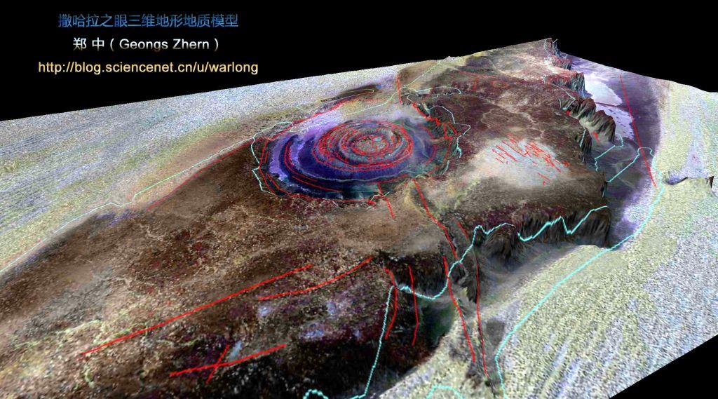 之眼三维地形地质模型(叠加遥感影像和地质构造)