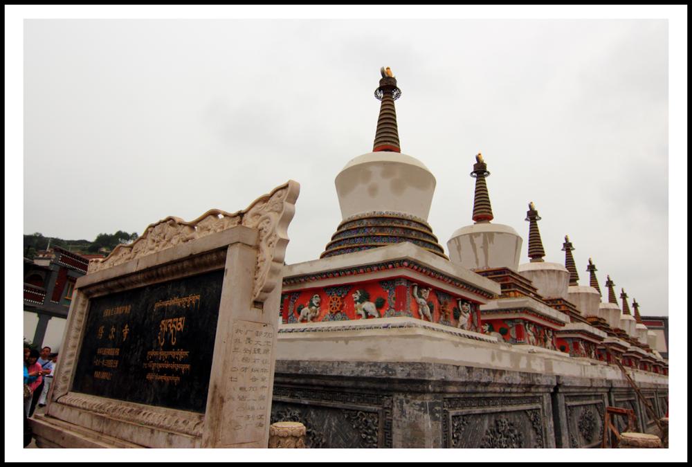 的西游记·塔尔寺
