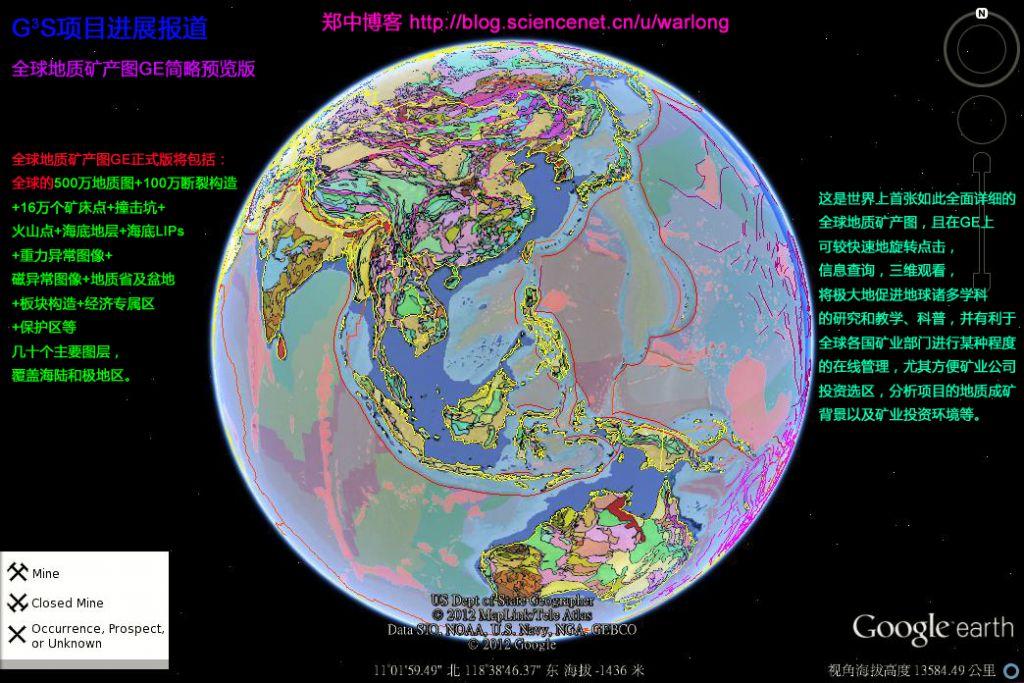 全球断裂数字化范围预览 这是一个本来需要很多人来完成的浩大工程,但请谅解本人的经常性作风就是干就一哈干。目前基本完成最艰辛最繁重的一关---全球断裂构造的矢量化、修正和补充解译。具体条数不再统计,见图就是(不同颜色不同时间段数字化的断裂构造)。本次主要对亚洲、非洲、南美、欧洲等大洲的断裂构造作了大面积的补充解译,几乎是重新解译了一遍;几乎完全重新解译了海底断裂构造;解译并建立了印度次大陆的断裂构造体系,因为缺乏该区的地质资料;并对前人地质图上的断裂构造作了更精准的修正,部分区域的断裂构造密度和精度实际上