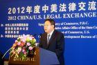 崇泉出席第十七届中美法律交流研讨会并讲话