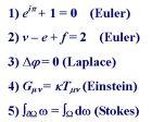 影响我的5个方程