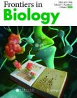 cover story(Frontiers in Biology, 2012 issue 5)
