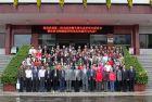 """""""第二届全国动物生理生态学学术研讨会""""在广州成功举办"""