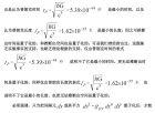 物理学关于时空与物质之概念及规律中的一些疑难与争论(2)