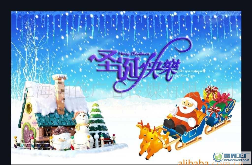 圣诞之遐想:梦,中国梦,以及文化文明演化的生物学原理