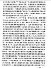 美国的社会福利保障理论和学说PDF版