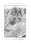 """""""太空中能看到长城""""的说法至少可追溯到1925年"""