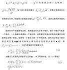 质点系的拉格伦日函数与物质场的拉格伦日函数密度
