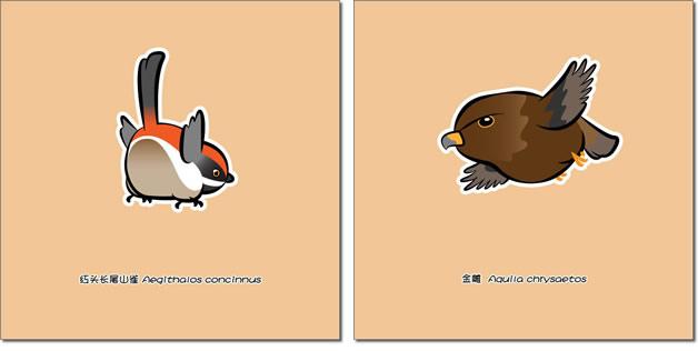 可爱q版动物头头像