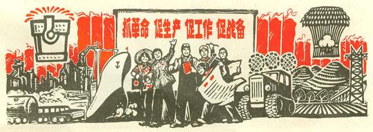 老乡会宣传海报文字