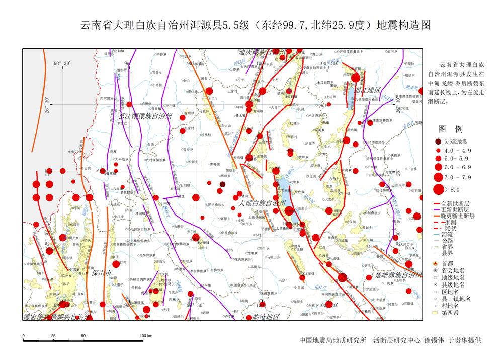 白族自治州洱源县5图片