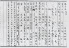 学琴散记(10)--- 凤求凰