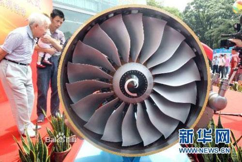 [转载]中国航空发动机一线曙光 粉末涡轮盘获重大突破