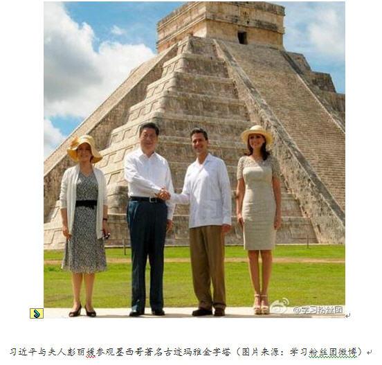西哥著名古迹玛雅金字塔