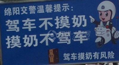 从横幅标语看中国与加拿大的差别(转载) - neogao - 花开在眼前