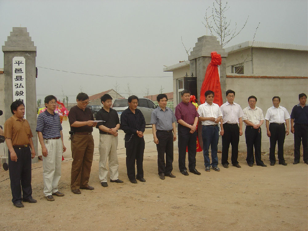 《生态农场纪实》连载之十四: 建立了生态农场 - 蒋高明 - 蒋高明的博客