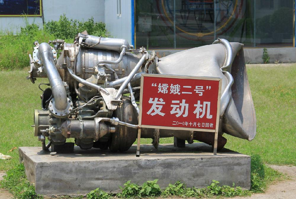 四川   冕宁县    西昌卫星发射基地景区 - 海阔山遥 - .