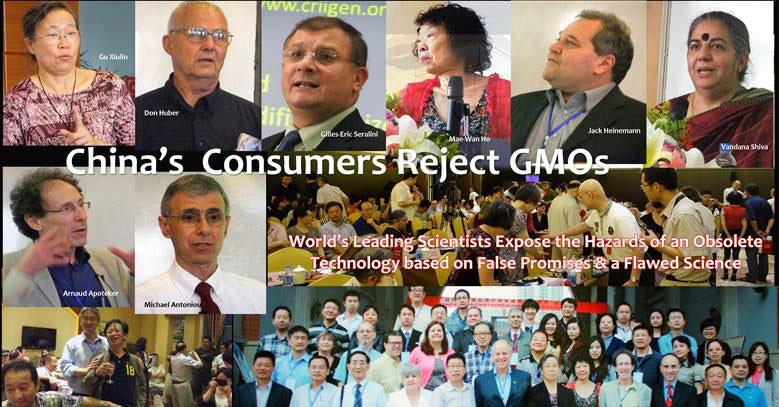 [转载]Chinas Consumers Reject GMOs - 蒋高明 - 蒋高明的博客