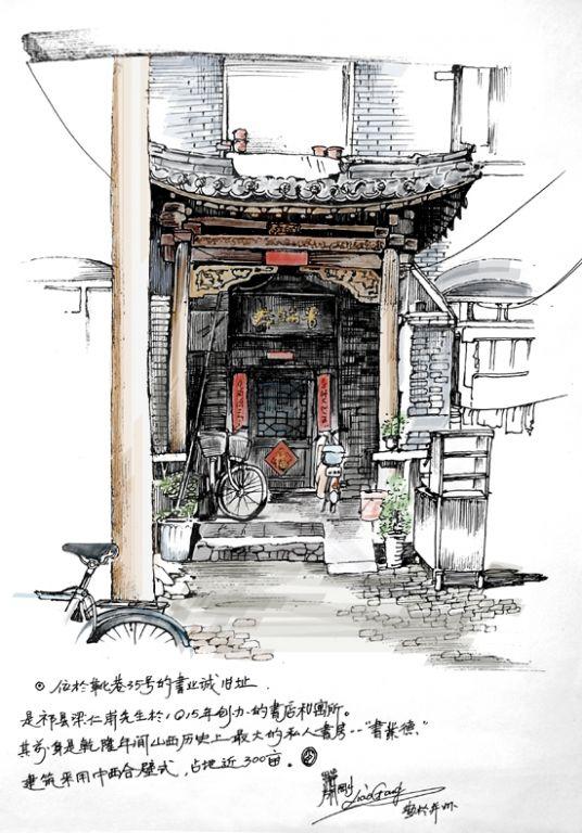 [转载]手绘太原古建筑---萧刚