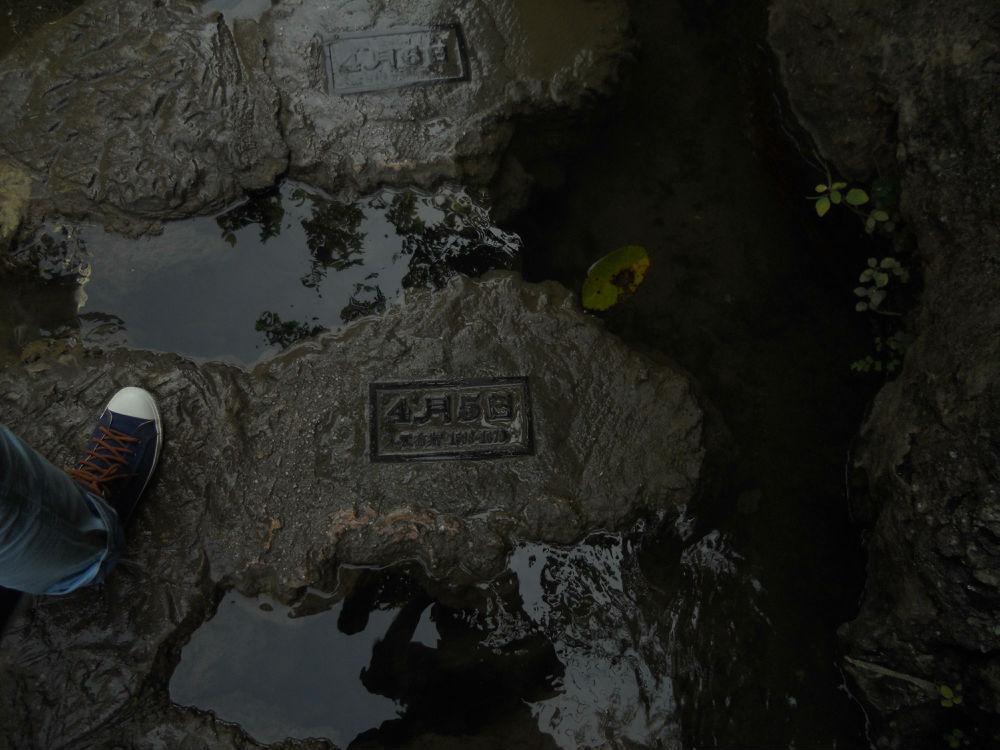 贵州黄果树瀑布风景区 2 照片 高清图片