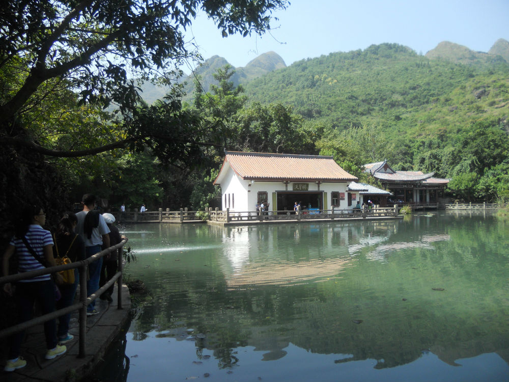 科学网 贵州黄果树瀑布风景区 3 照片 刘进平