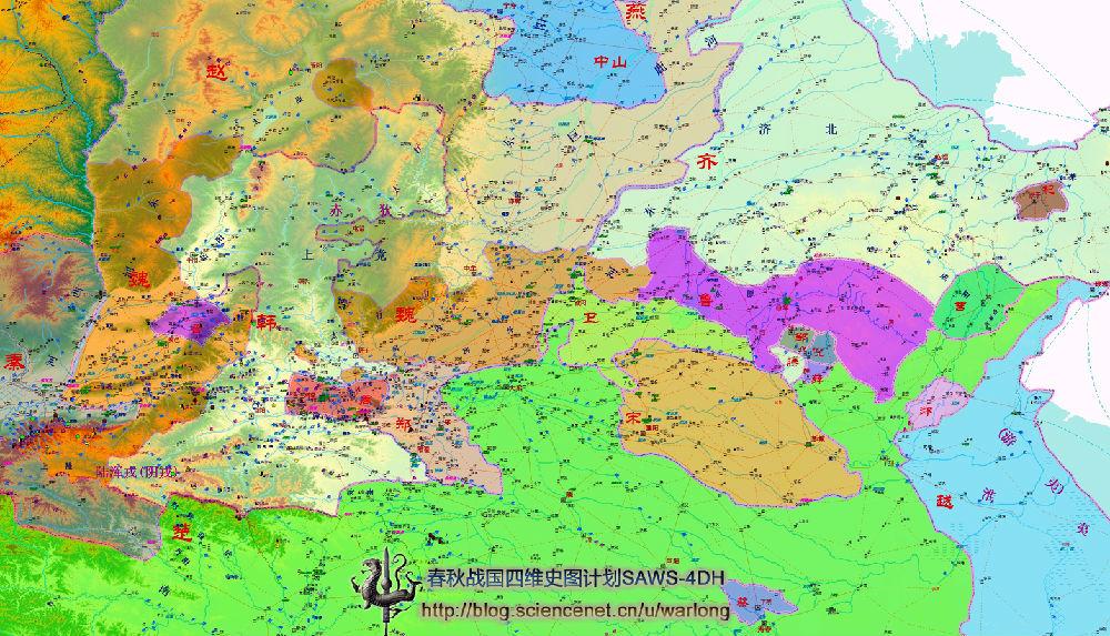 战国纵横年表,战国变法年表等,并参考古埃及,古巴比伦,古波斯,古印度图片