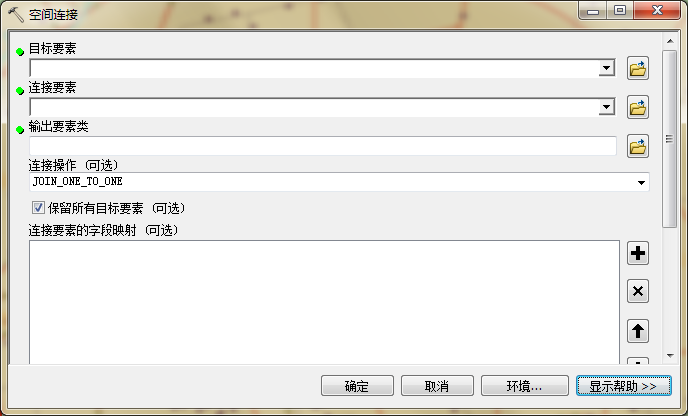 arcgis10 spatial join(空间连接)