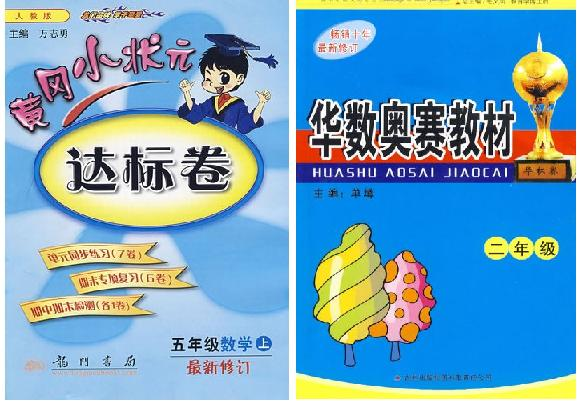 推荐--驯兽与中国教育 - 行者周文 - 【佛学与商道、管理】