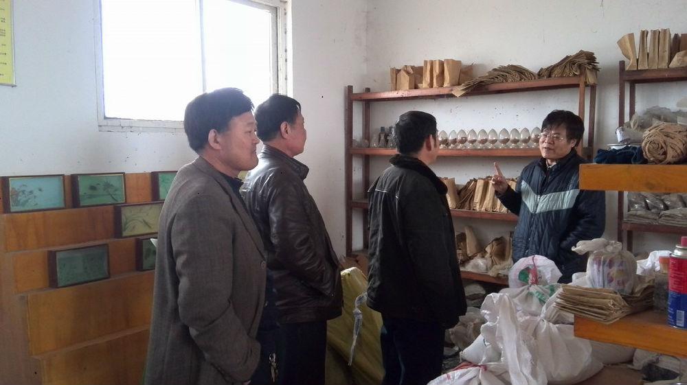 临沂市中小企业局调研弘毅生态农场 - 蒋高明 - 蒋高明的博客