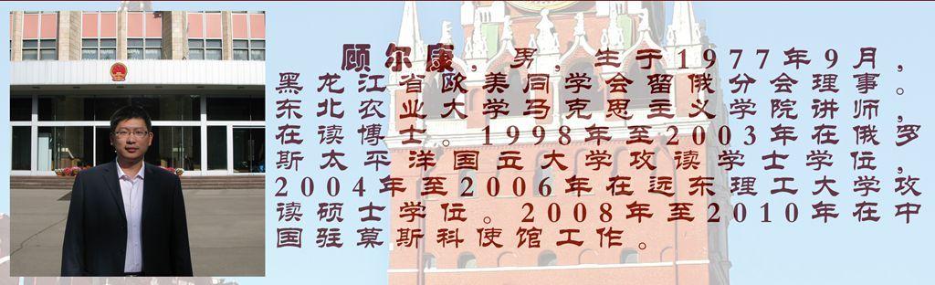 【原创】我们镜头下的俄罗斯(5) (结束篇) - 枫叶红 - 枫叶红的博客
