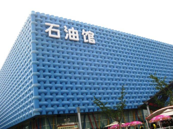 许小峰/加拿大馆的总代表是在中国颇有名气的大山,这倒是不错的选择,...