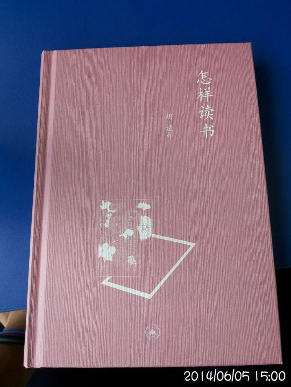 记2014年6月初北京之行 - 浪客 - ⒒楼D-.日记