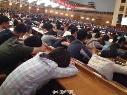 知耻而后勇:闻92高龄院士站着演讲90后研究生趴着睡觉有感 - 蒋高明 - 蒋高明的博客