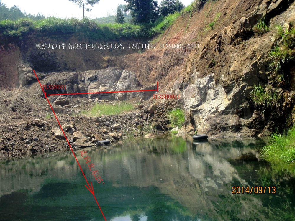 太华铁矿区白钨矿调查开发的思考 - 探矿者           - The Prospector blog