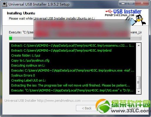 ubuntu 14.04 lts安装教程:u盘安装ubuntu 14.04 lts步骤2