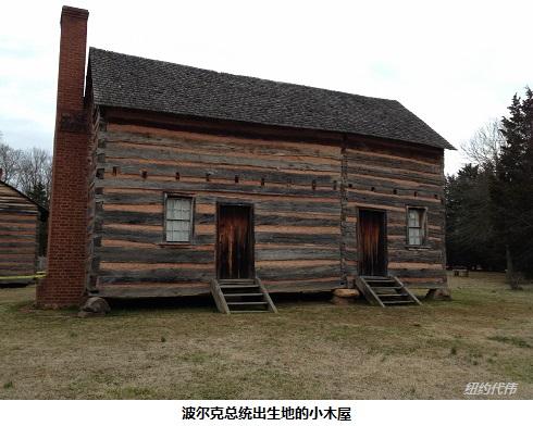 美洲 美国 肯塔基州 派恩维尔市 - 西部落叶 - 西部落叶