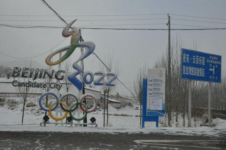 原创:惊见崇礼四月雪,奥运赛场不让看 - 小小蜡烛 - 小小蜡烛