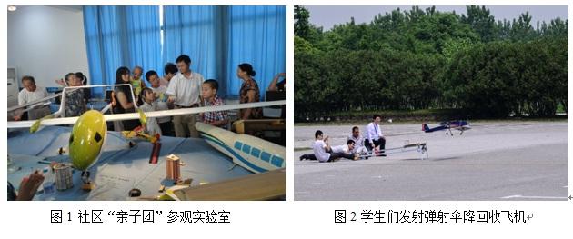 中国大飞机梦,从这里起航