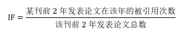 中科院JCR期刊分区说明(Petrel  转载) - @巢 - 爱-情-鸟@巢