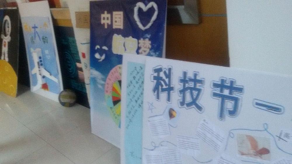 """博文 发表新博文 .""""教授进中学""""之上海复兴高级中学科技节科普讲座"""